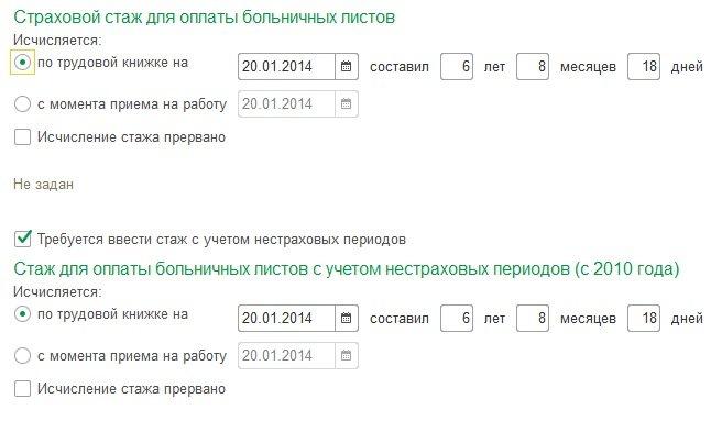Трудовые книжки со стажем Тимирязевская справка о несудимости адреса в москве где получить