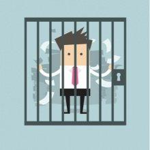 Рядовой бухгалтер уголовная ответственность