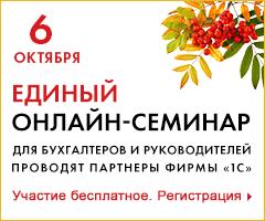 https://buh.ru/upload/iblock/2c7/2c7204fad9146a871b082b7585d1a35c.png