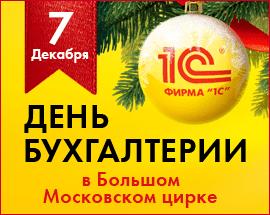 https://buh.ru/upload/iblock/341/341ec22e9641414e6412573d0c148522.png