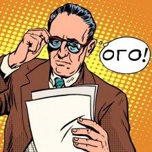 ФНС перешла на беззаявительный порядок предоставления налоговых льгот
