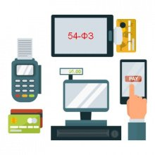 Хроники 54-ФЗ: штраф за ошибку в чеке и новый БСО для организаций