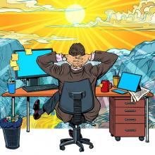 Ндс с продажа интернет сайта нерезиденту