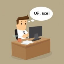 НДС: когда счет-фактура не дает права на вычет
