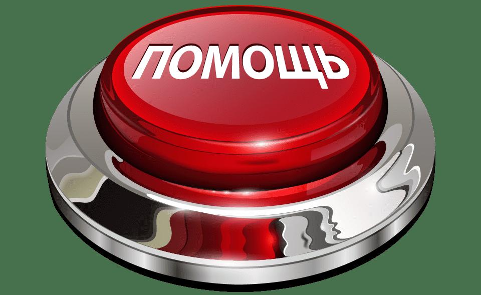 Русскому языка книга читать