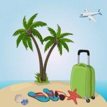 Остатки отпусков при переходе на ЗУП 3.0