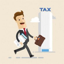 Налоговое администрирование в 2020 году: что изменилось
