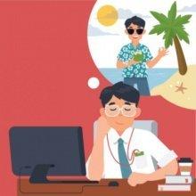 Расчет отпускного периода с учетом отпуска без сохранения заработной платы