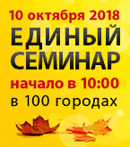 https://buh.ru/upload/iblock/d42/d426b60fb7b71e268e1e30b628250b1f.png