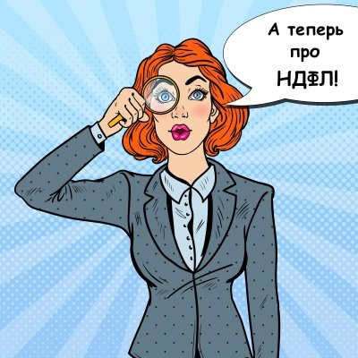 https://buh.ru/upload/iblock/f4e/f4e5f77efe34b21a237fed3cef6108aa.jpg