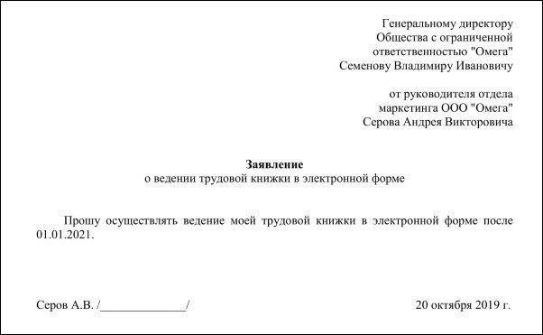 Заявление1-1.jpg
