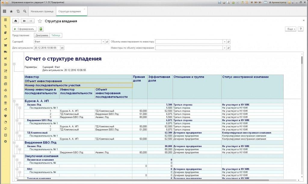 Рис3_Отчет.jpg