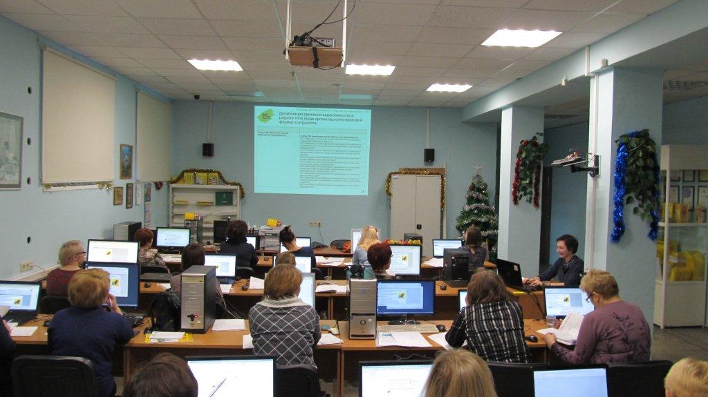Руна онлайн семинары для бухгалтеров регистрация ип под ключ цена