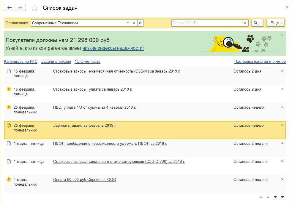 Бухгалтерия что означает заявление на получение патента при регистрации ип
