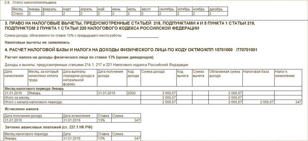 Скачать бланк заявления о регистрации транспортного средства