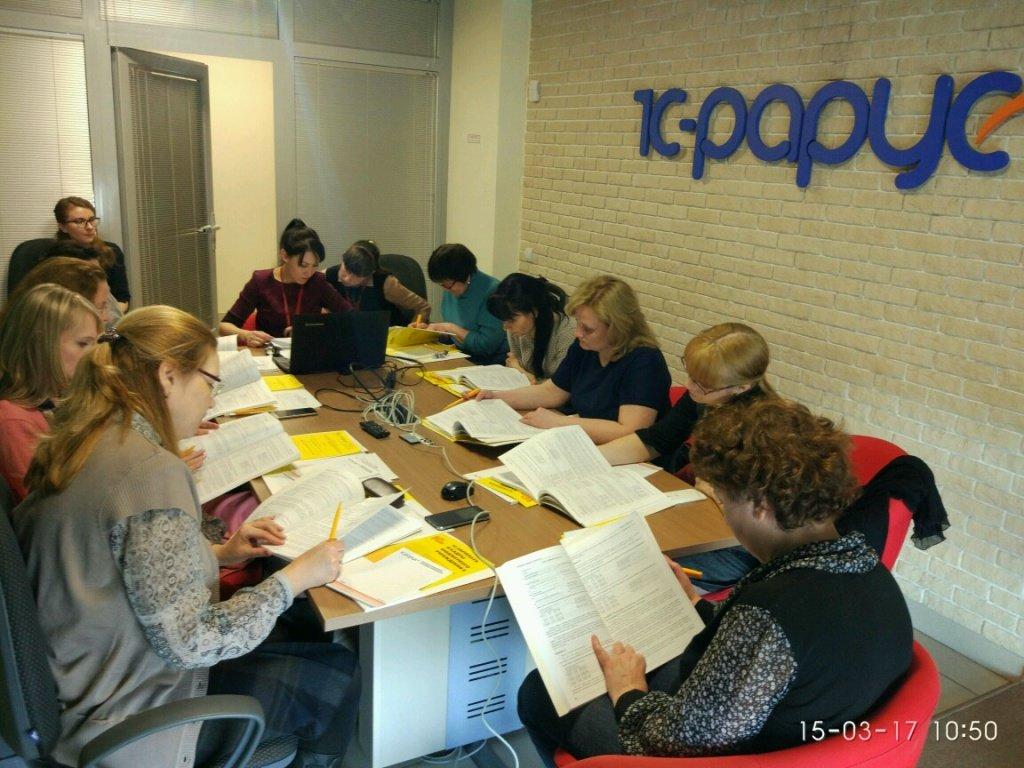журнал главный бухгалтер бюджетные организации №13 2012