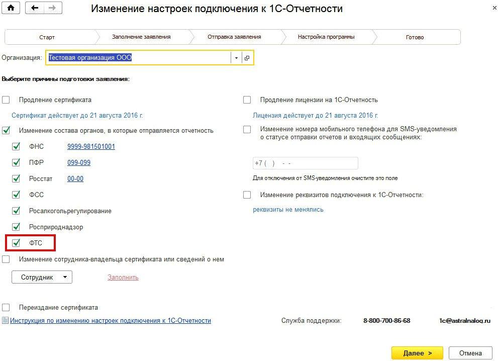 экспорт в казахстан подтверждение 0 ставки ндс