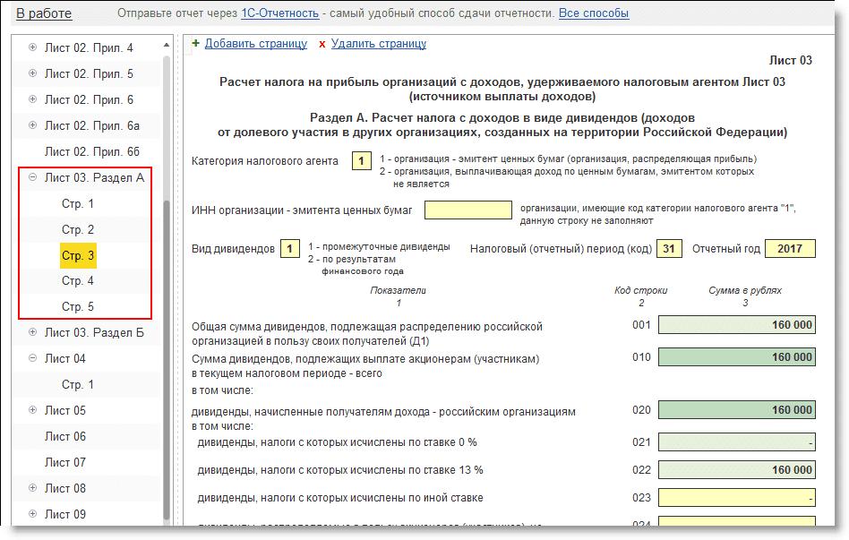 взять микрозайм онлайн creditoros ru