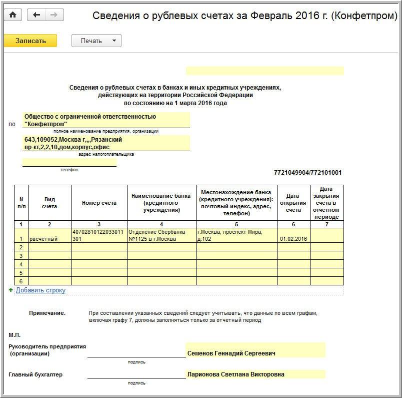 Александр Твардовский Переправа Переправа, переправа! Берег левый
