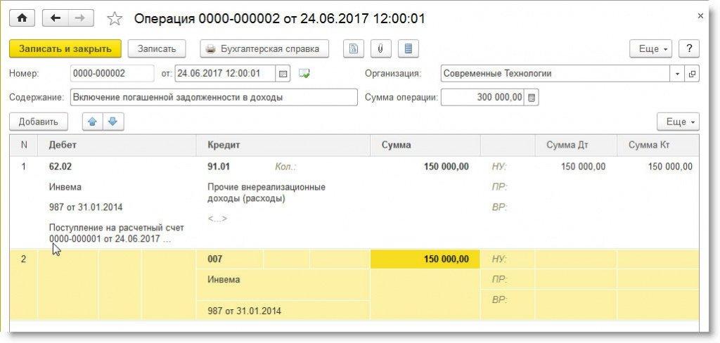 Рис 4 Операция испр_04_05_2017.jpg