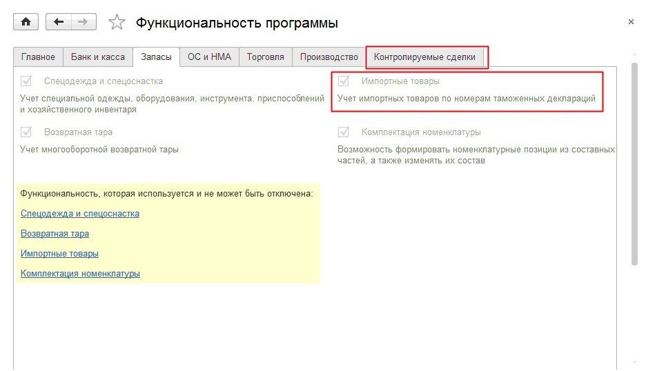 Московский кредитный банк банкоматы московская область