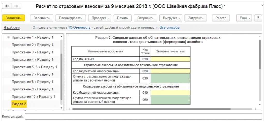 Сбербанк онлайн личный кабинет русский