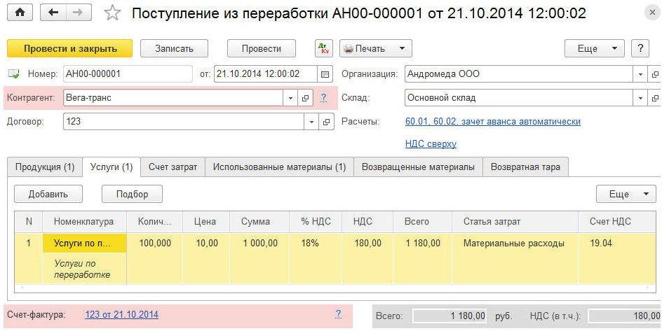 Стоимость доработки по 1с 1с бухгалтерия 8 установка на сервер терминалов