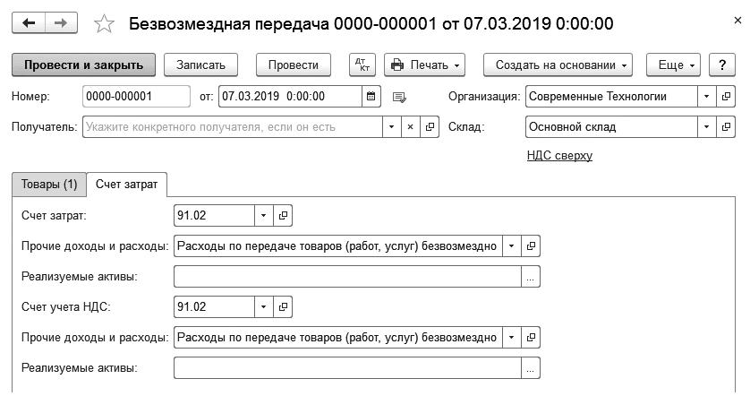 14-ris-02.png
