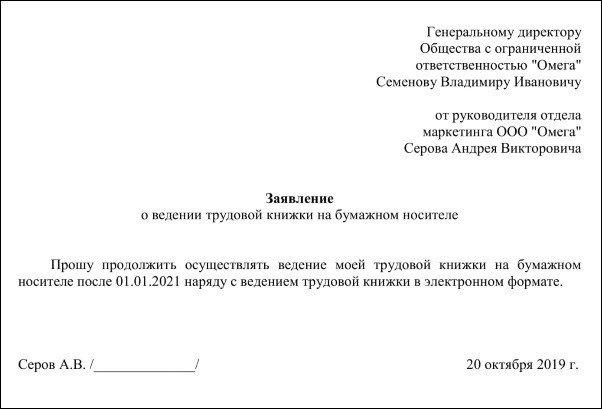 Заявление2-1.jpg
