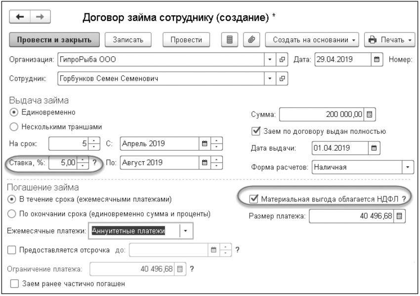 как узнать фактический адрес организации по инн на сайте налоговой службы
