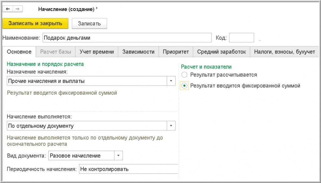 ris-31_2.png