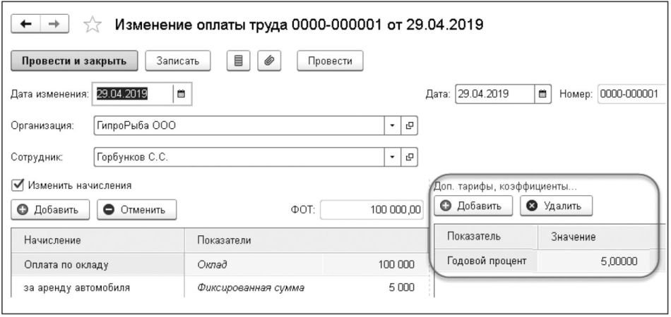 как перевести деньги на карту через номер телефона через сбербанк онлайн